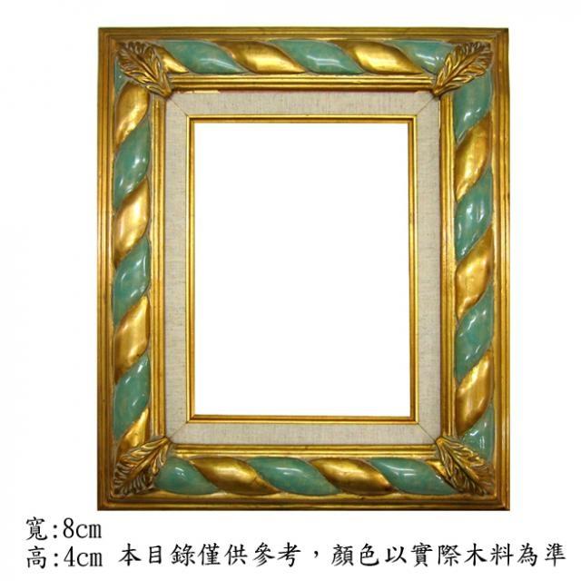 木框705 灰色z4f-油画框-3